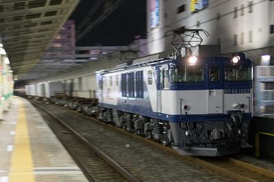 EF64-1003