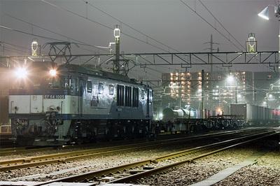 EF65-1005