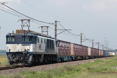 EF64-1008