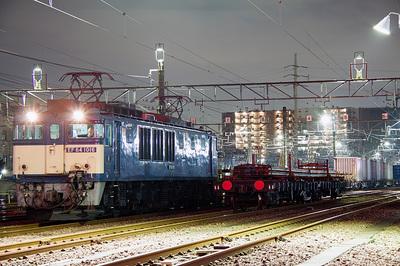 EF64-1016