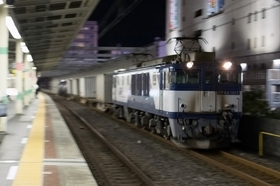 EF64-1017