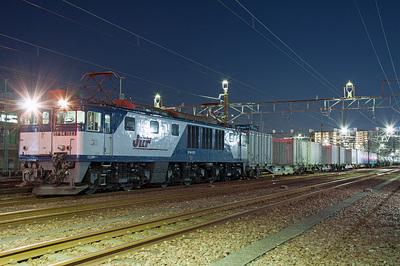 EF64-1023