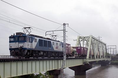 EF64- 1024