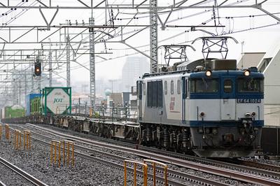EF65-1024