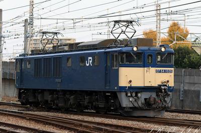 EF64-1026