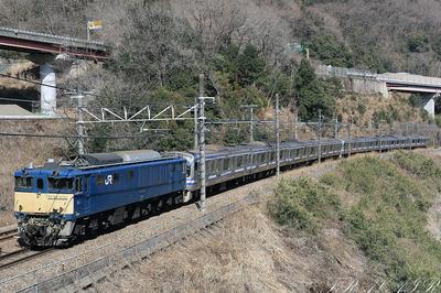 EF64-1030