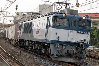 EF64-1033