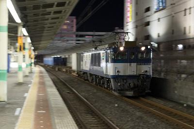 EF65-1036