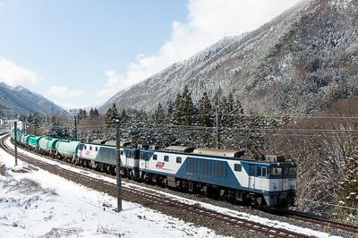 EF64-1036