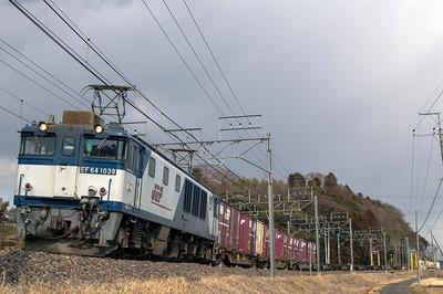 EF64-1039