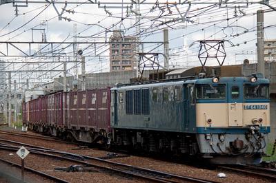 EF64-1040
