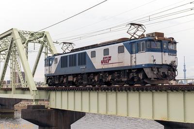 EF64-1042