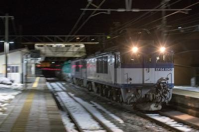 EF64-1043