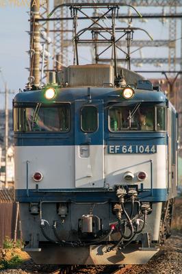 EF64-1044