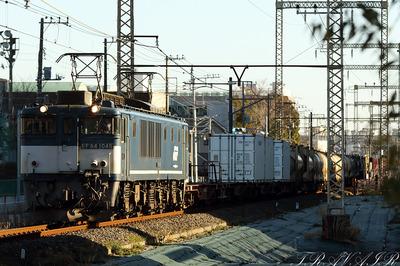 EF64-1046