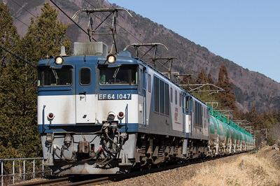 EF64-1047