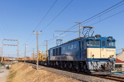 EF64-1053