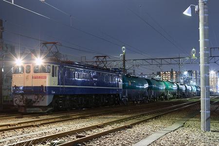 EF65-2068