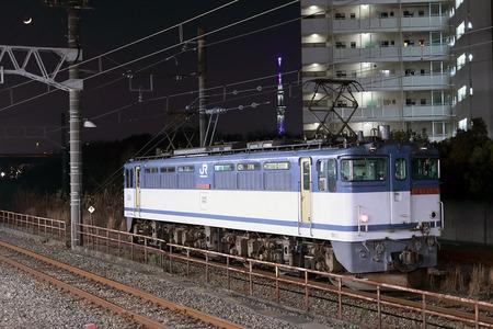 EF652075