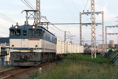 EF65-2080