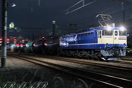 EF65-2081