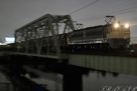 EF65-2083
