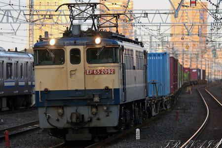EF65-2092