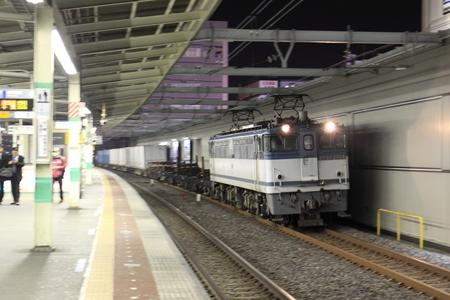 EF65-2094