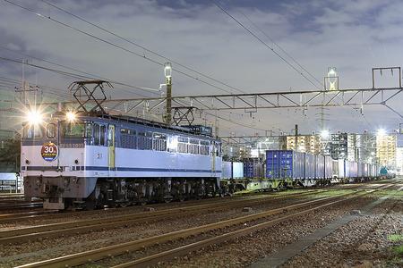 EF65-2095