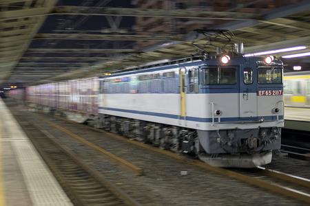 EF65-2117