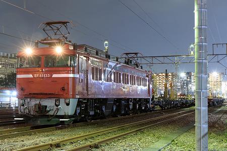 EF81-133
