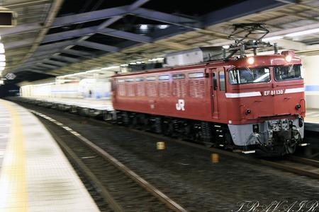 EF81-139