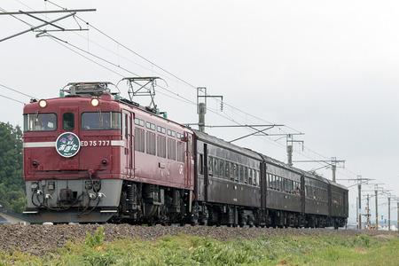 ED75-777