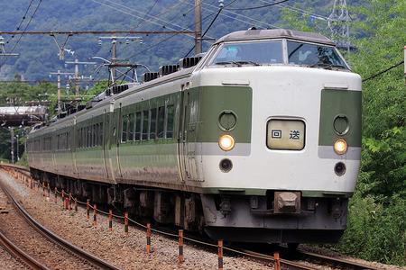 189系N102