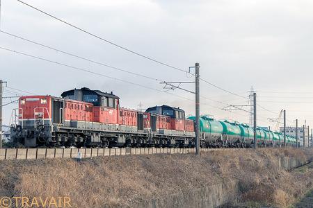 DD51-1028