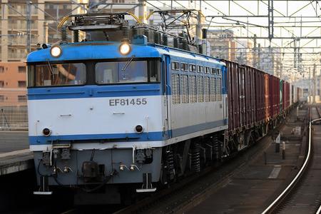 EF81-455