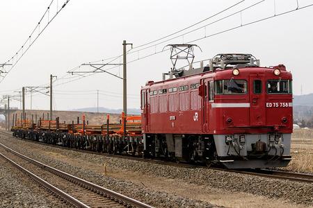 ED75-758