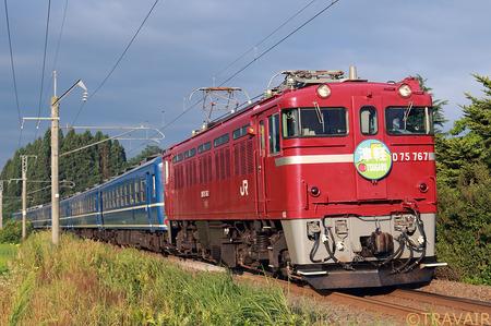 ED75-767
