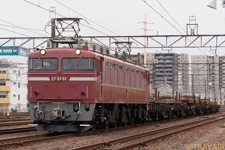 EF81-81