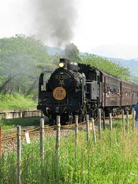 会津柳津発車