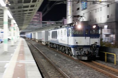 EF64-1011