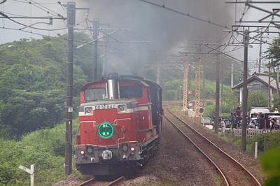 2013_07_13_0045.jpg