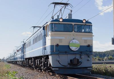 EF65-501「ELシルク」