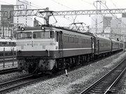 EF65-513回送富士
