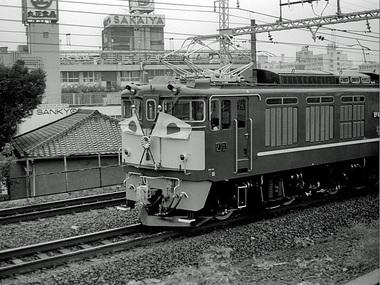 EF64-77