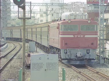 EF81-81お召訓練