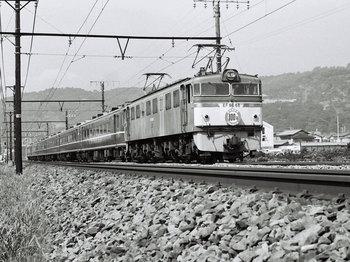 EF60牽引の記念号