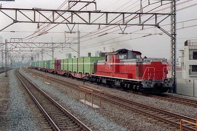 DD1-898