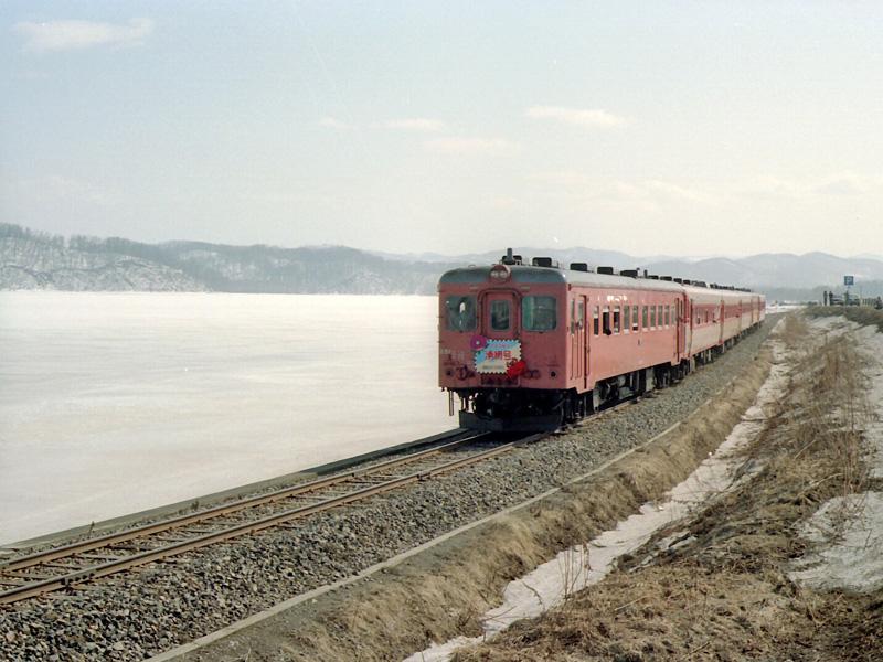 さよなら湧網線 | TRAVAIR Railw...