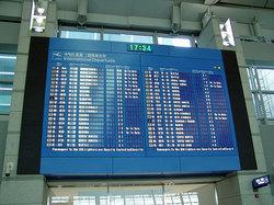 ソウル・仁川空港